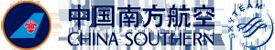 8china-southern